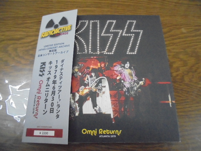 Omni Returns (Kiss Bootleg CD): Kiss Bootleg 大好き~また西新宿の